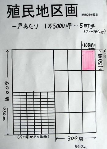 3-2-78.JPG