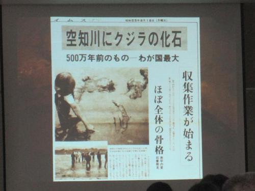 6-2-10.JPGのサムネール画像