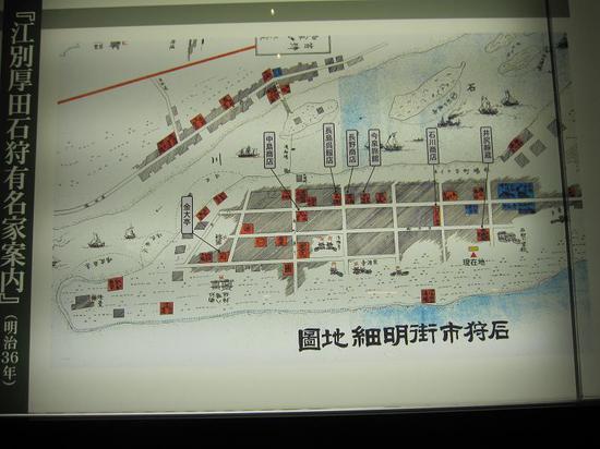 9-3-105.JPGのサムネール画像