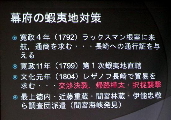 012-6-1-5.JPG