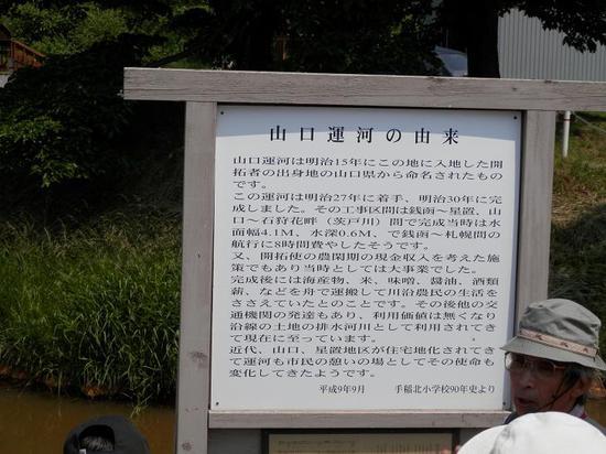 ko3-2-11.JPG