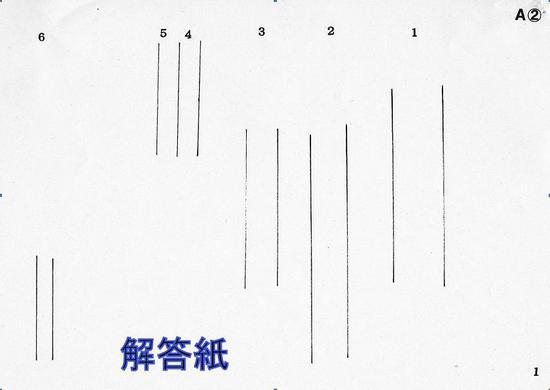 24-10-1-41 (2).jpg