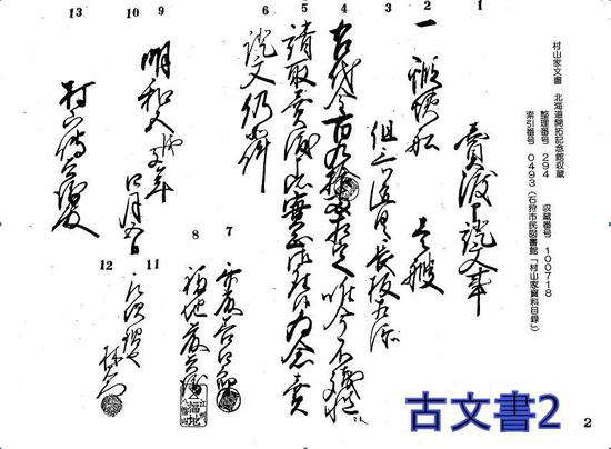 24-10-1-41 (3).jpg