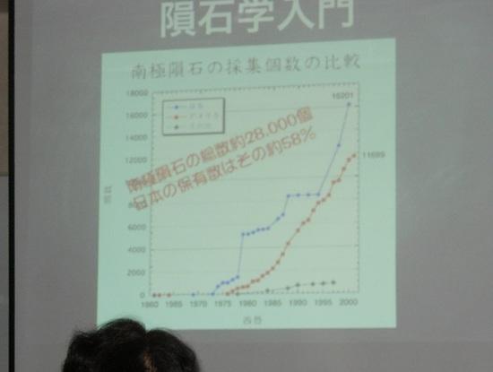 講座a8-2-2006.jpgのサムネール画像