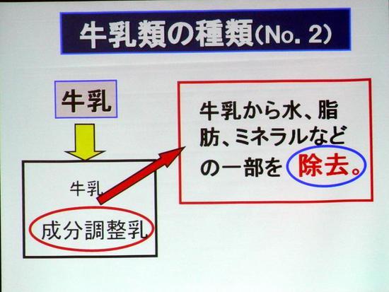 24-12-1-2.JPG