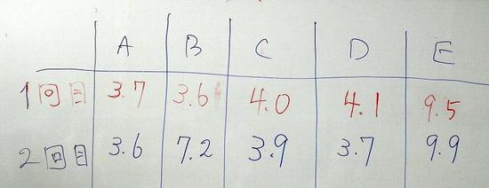 24-13-1-11.JPG