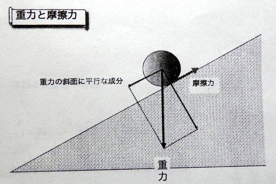 24-13-2-10.JPG