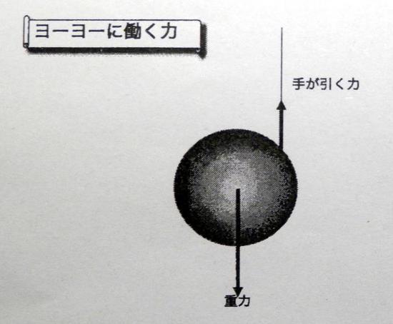 24-13-2-9.JPG
