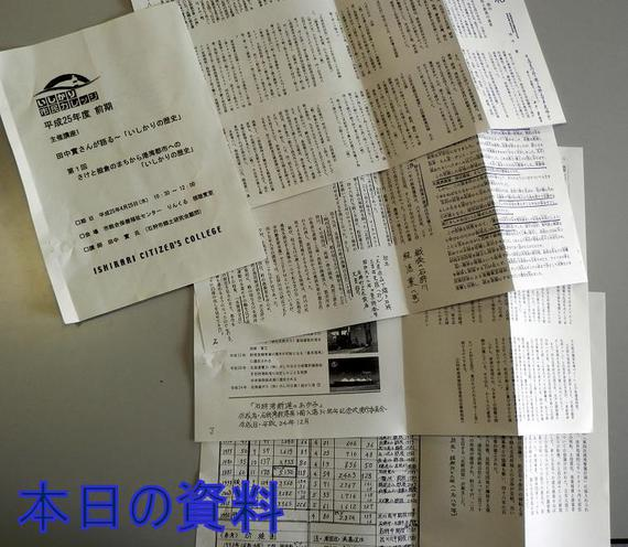 25-1-1-2.JPGのサムネール画像