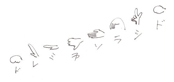 handsign.jpg
