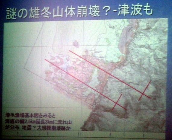 ko7,1,18.JPGのサムネール画像