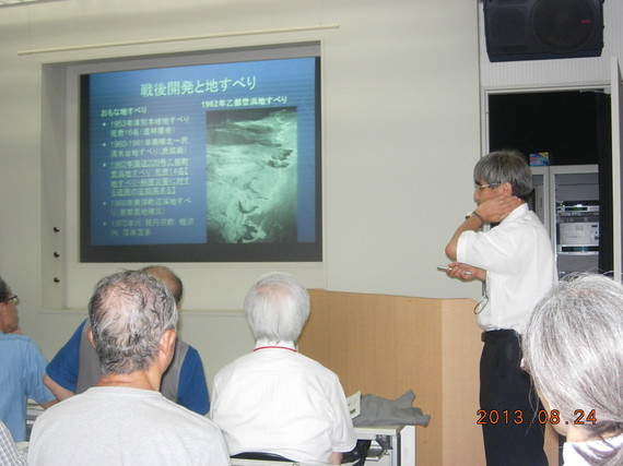 ko7,1,9.JPGのサムネール画像