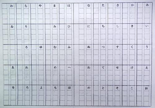 25,11,1,3.JPG