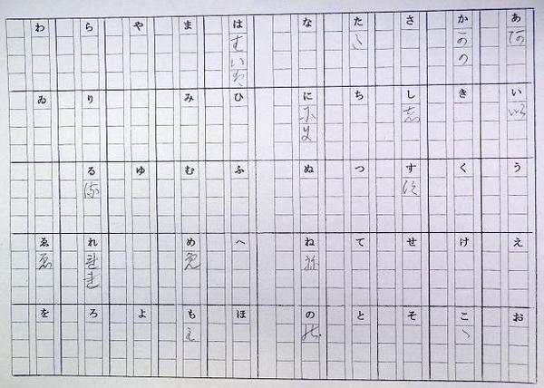 25,11,1,8.JPG