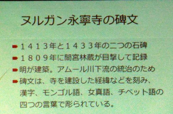 26,9,3,17.JPGのサムネール画像