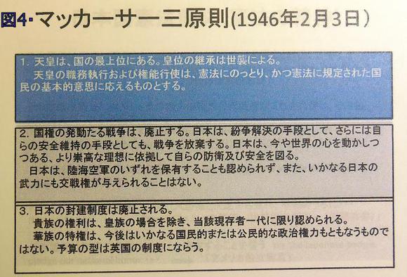 26,14,1,5.JPGのサムネール画像