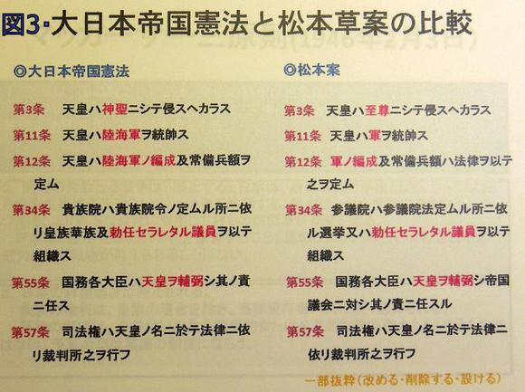 26,14,1,6.JPGのサムネール画像