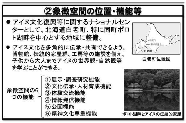 zu2,1.jpgのサムネール画像