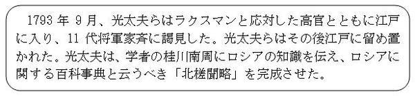 hikari6.jpg