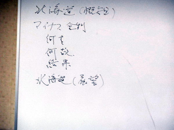 DSCN3215-2.jpg