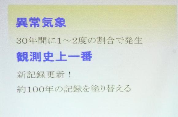 17,3,2,10.JPGのサムネール画像