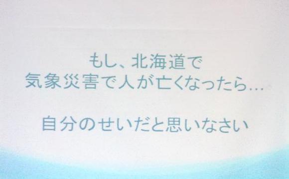 17,3,2,12.JPGのサムネール画像
