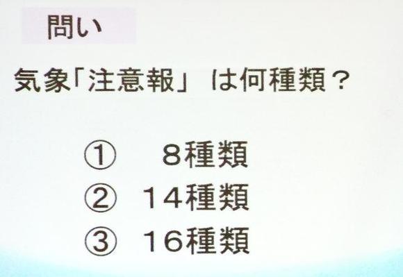 17,3,2,34.JPG