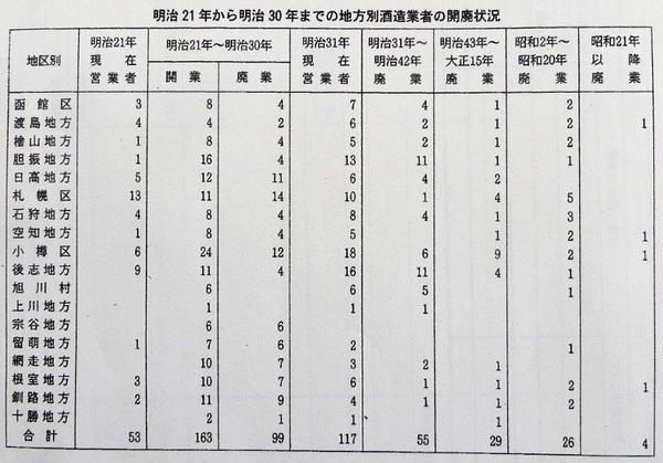 17,12,1,4 (1).jpg