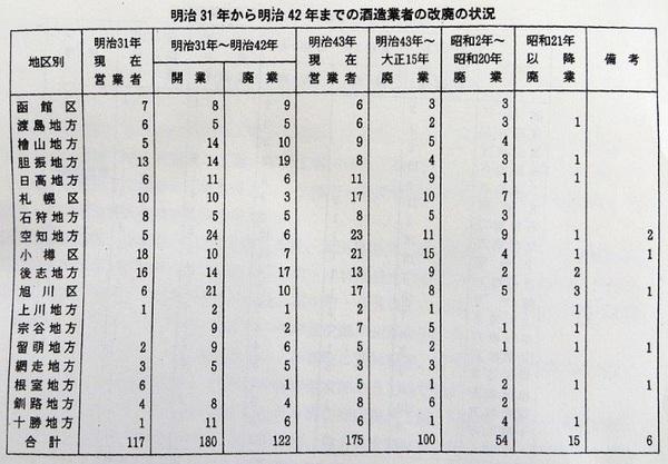 17,12,1,5.jpg