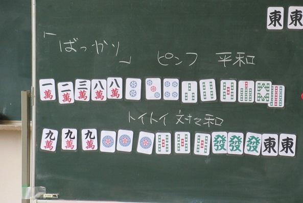 19mati2,4,4.JPG