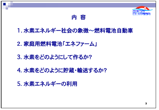 2016-08-18 (12).png