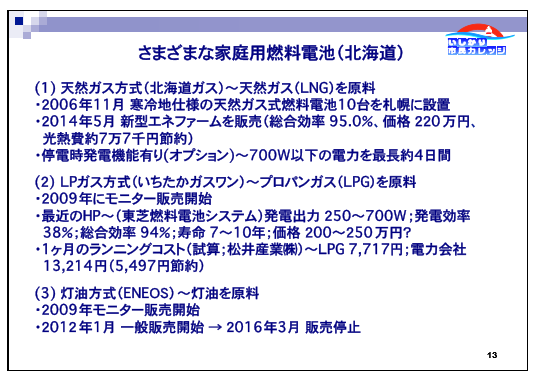 2016-08-18 (15).png