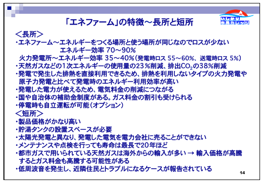 2016-08-18 (16).png