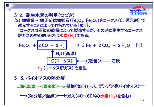2016-08-18 (19).png