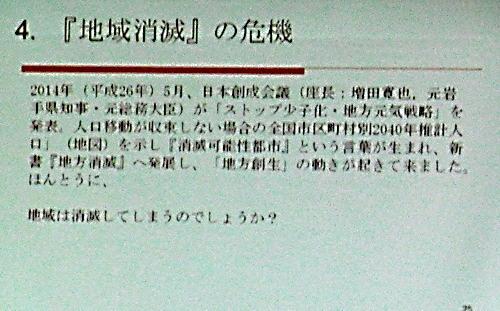 DSCN0166kiki.jpg